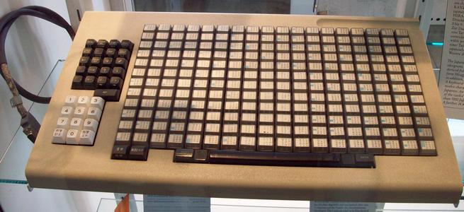200801191443_Japanische_Tastatur